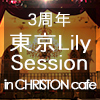 CHRISTON-cafe_サムネイル1