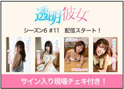 toumei_banner_furukawa