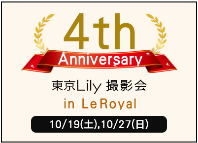 4th-anniversary_session_TOP