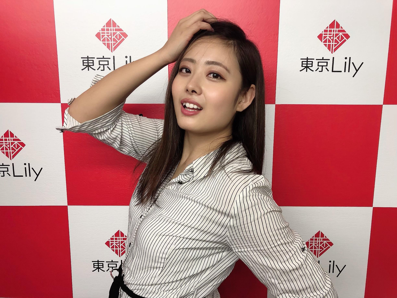 沖名瑠美の画像