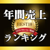 sales_MVP2019_s