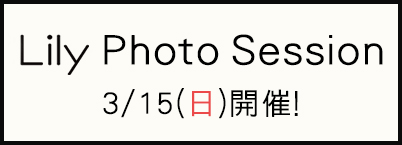 3月15日東京Lilyセッションのバナー画像