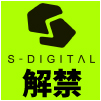 s-degital_start_100x100