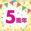 5th-anniversary_eyecatch
