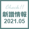 202105new