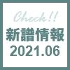 202106new