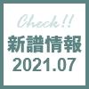 202107new