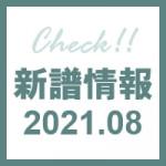 202108new