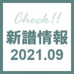 202109new