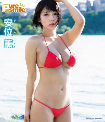 安位薫 「ピュア・スマイル」 Blu-Ray