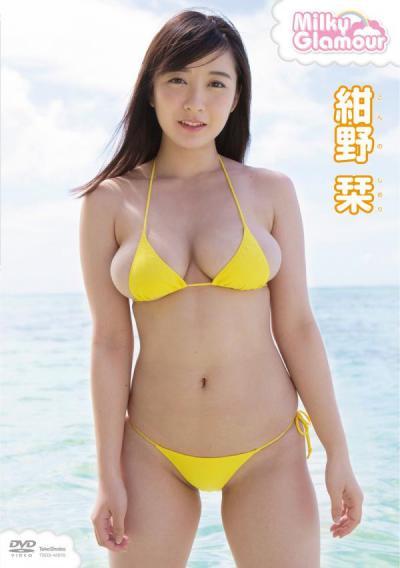 【配信】 紺野栞 「ミルキー・グラマー」