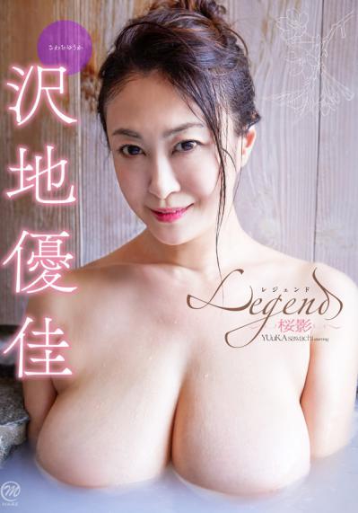 沢地優佳 「 Legend~桜影~」