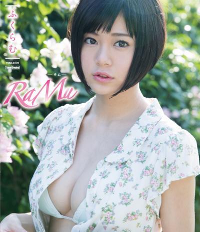 RaMu「ふくらむ」Blu-Ray