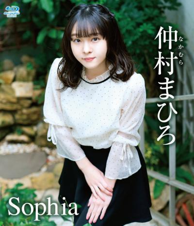 仲村まひろ 「Sophia」Blu-ray