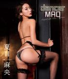 夏目麻央 「dancer MAO」 Blu-ray