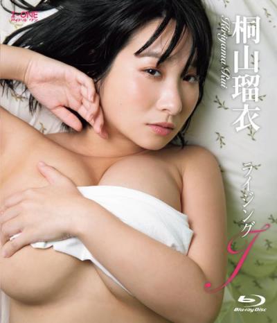 桐山瑠衣 「ライジングJ」Blu-ray