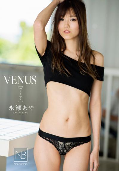 永瀬あや 「Venus」