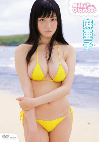 麻亜子 「ミルキー・グラマー」