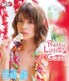 吉崎綾 「Pretty Little Giant」 Blu-ray