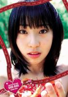 藤江れいな 「shining girl DVD-BOX LIMTED EDITION」