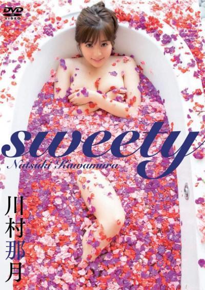 川村那月 「sweety」