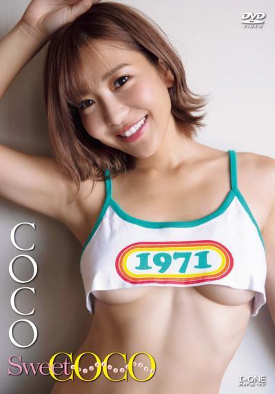 COCO 「Sweet COCO」