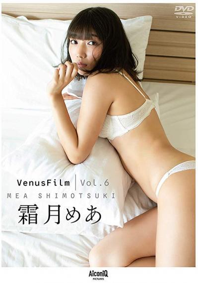 霜月めあ 「VenusFilm Vol.6」