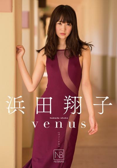 浜田翔子 「VENUS」