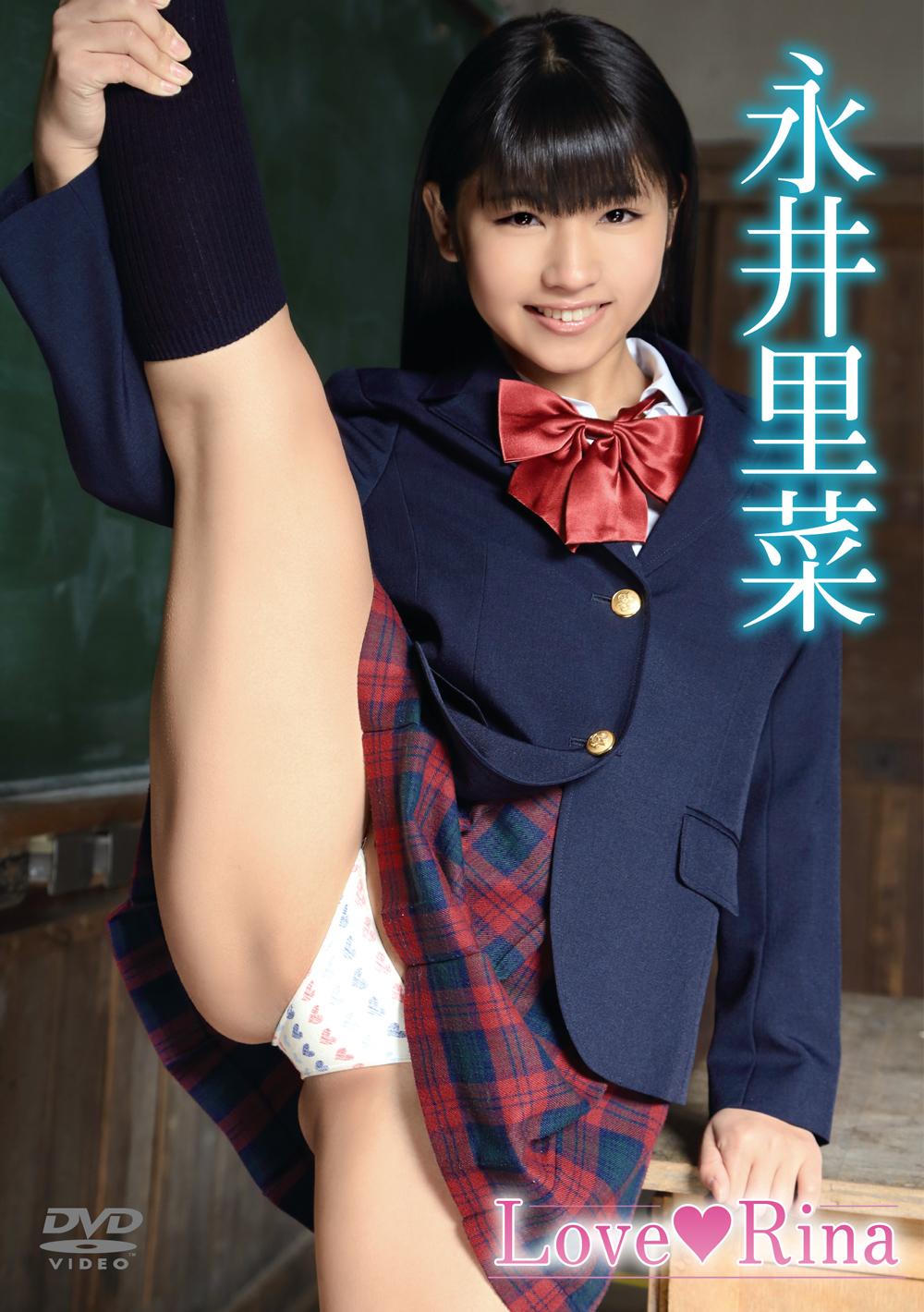 永井里菜/Love♥Rina